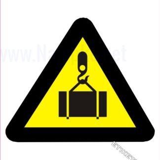 Nevarnost padca visečih bremen