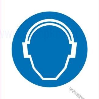 Obvezna zaščita sluha