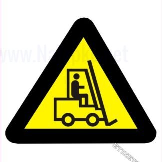 Pozor industrijska vozila