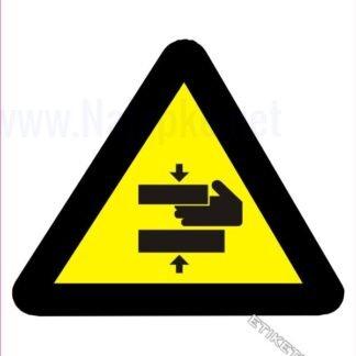 Pozor! Ne segaj v nevarno območje - stisk
