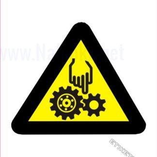 Pozor! Ne segaj z roko v nevarno območje stroja