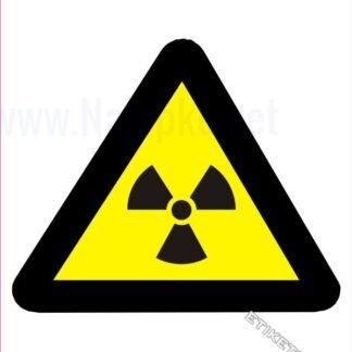 Pozor! Radioaktivna snov