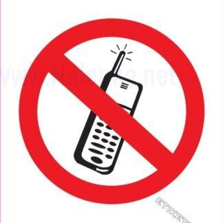 Prepovedana uporaba mobilnika