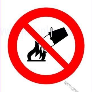 Prepovedano gašenje z vodo