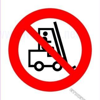 Prepovedano za viličarje