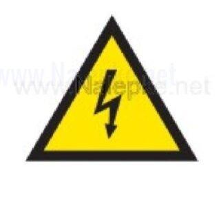 nalepka Nevarnost električnega toka! 61x61mm pola: 3 kos