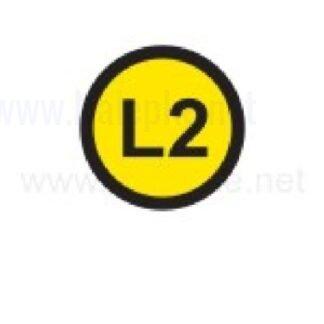 Zbiralke L2, premer 16mm, pola: 20 nalepk