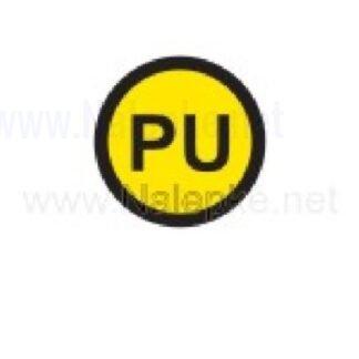 Zbiralke Neozemljen zaščitni vodnik PU, premer 16mm, pola: 2