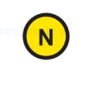 Zbiralke Nevtralni vodnik N, premer 16mm, pola: 20 nalepk