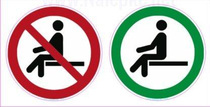 Prepovedano sedenje - dovoljeno sedenje