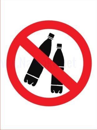 Prepovedano odlaganje plastenk